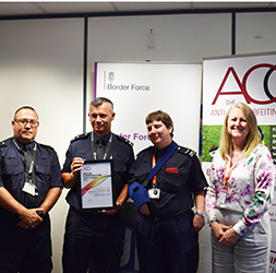 Special Commendation Award 2018